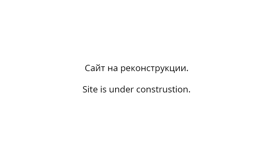 under_construstion920x530
